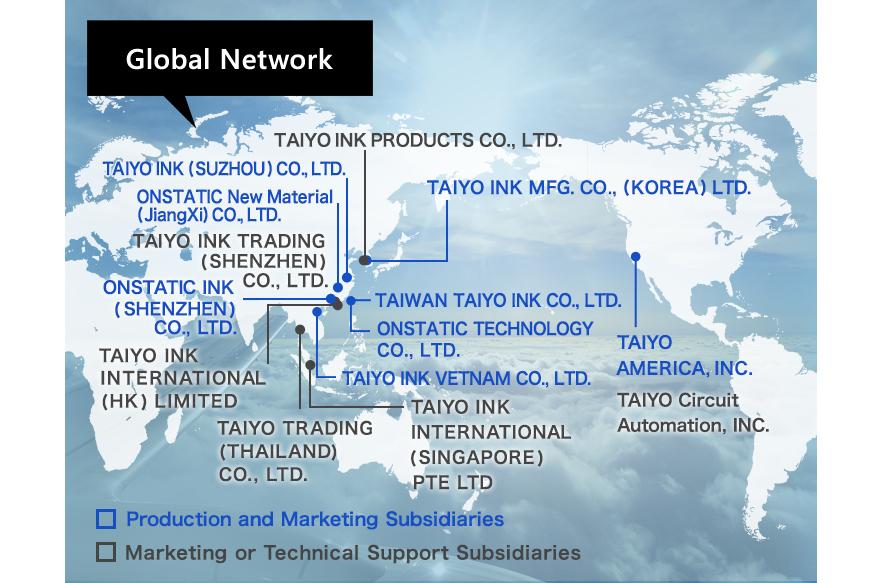 Group Companies│TAIYO HOLDINGS CO , LTD