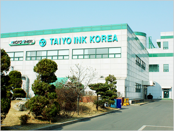 TAIYO INK MFG. CO., (KOREA) LTD.